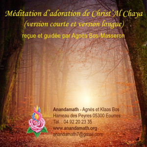 Méditation d'Adoration de Christ'Al Chaya 24-2-12